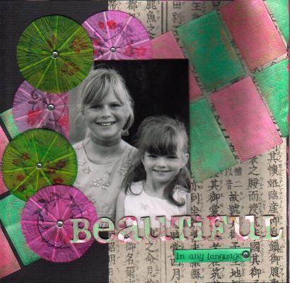 """""""Beautiful"""" layout by Janine Cobb"""